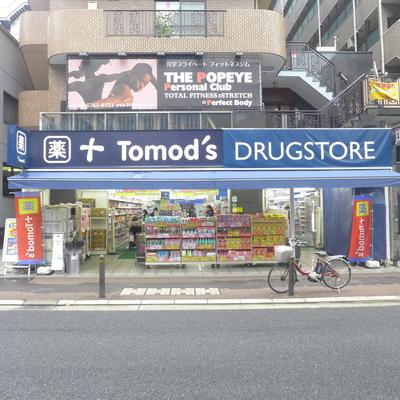 生活用品店もおしゃれな店も共存していてとても便利です!