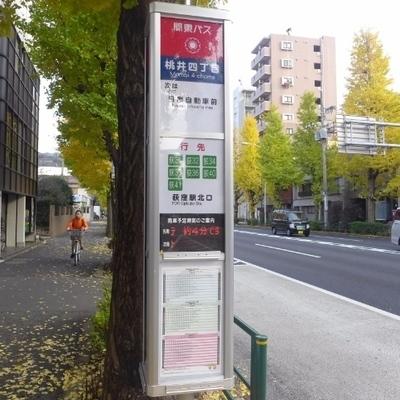 最寄りバス停、この表示がありがたい。。※写真は工事前です