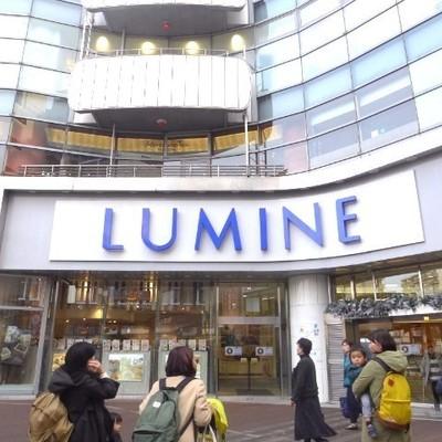 荻窪駅のルミネ前に着きます。ショッピング!