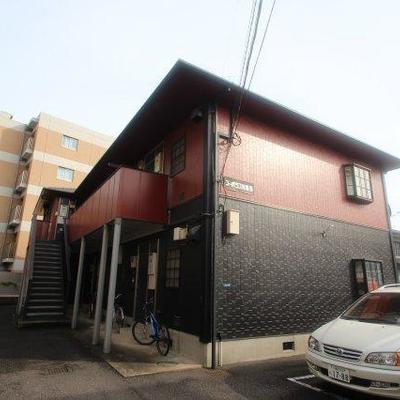 武蔵新城6分アパート