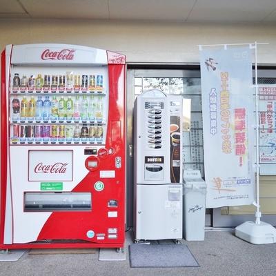飲み物も敷地内の自動販売機で!