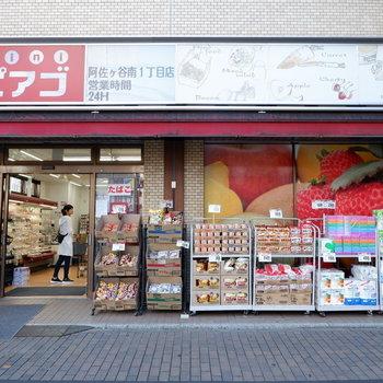 建物1Fのスーパーです。