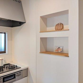 キッチン横には小さなニッチも!ここにスパイス並べちゃおう! ※備品は付いてきません