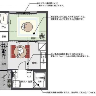 和室っていいんですよ。