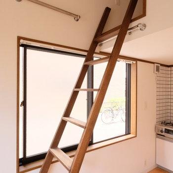 はしごをのぼってー※写真は清掃前になります