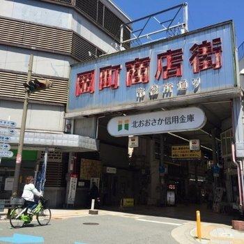 クラシックな雰囲気の岡町商店街
