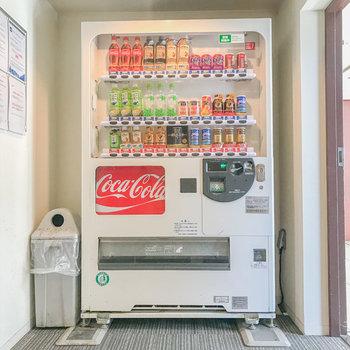 建物内に自販機があるのは嬉しいですね