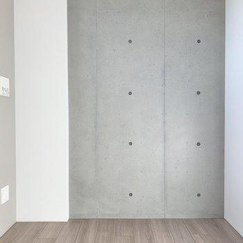 【寝室】こちらも壁はコンクリート!