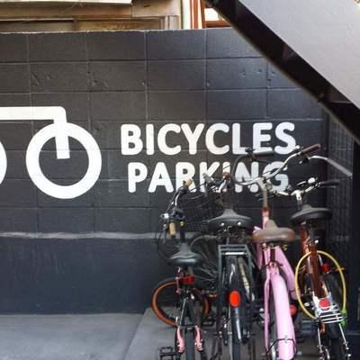 可愛らしい自転車置き場の表記