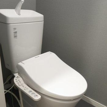 自分と見つめ直す空間、それはきっとトイレなのです。