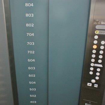 エレベーターカッコいい