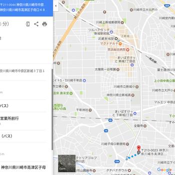 武蔵新城からお部屋まで終バスは23時