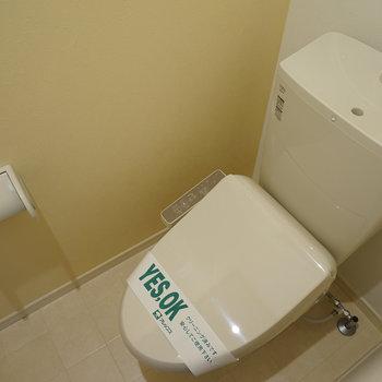 1階にもトイレが!