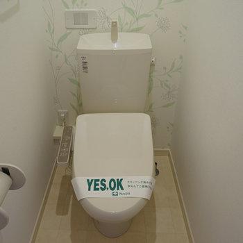 2階にもトイレ!