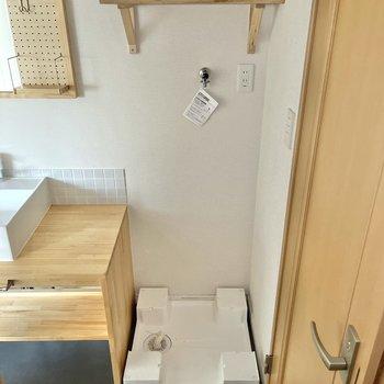洗濯機置き場はお隣に。