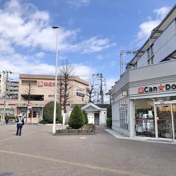 駅近くにスーパーや100円ショップも。