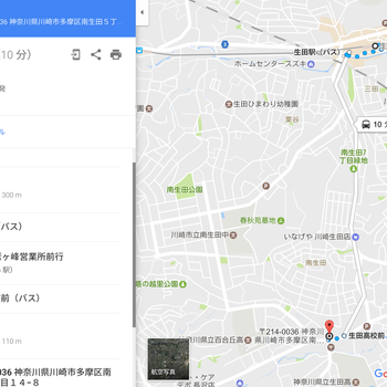 生田駅からの最終バスは23時台もあります