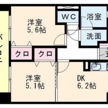 2〜3人暮らしにピッタリの2LDKです。
