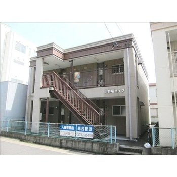 小井堀ハイツ