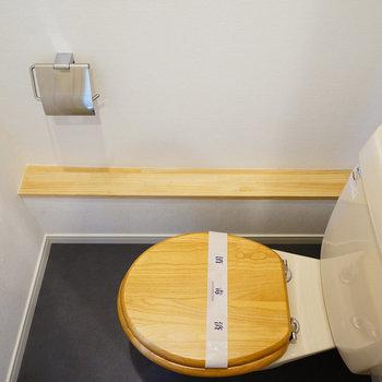 トイレは木製便座に♪ ※この写真は前回募集時のものです