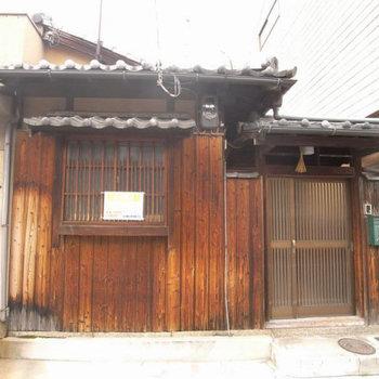 堀川寮(京町家)