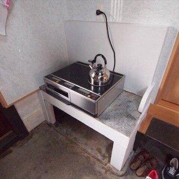 お湯を沸かしたりとかはここで。