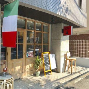 お隣には美味しそうなイタリアンのお店がありました