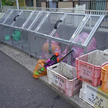 ゴミ置き場も敷地内に!