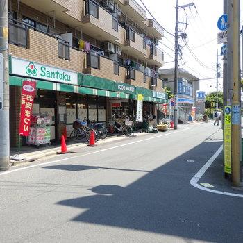 駅前にもスーパーがあります!便利すぎますね