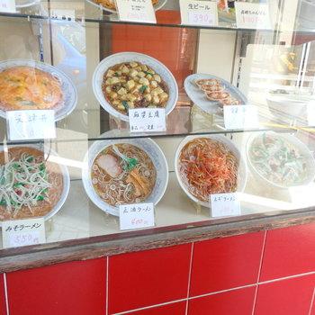 野菜タンメン500円&醤油ラーメン400円!??