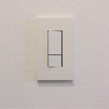 そうそう、照明のスイッチにもこだわっているんですよ!