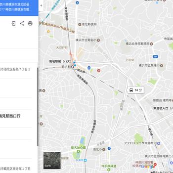 菊名駅すぐのバス停から鶴見駅西口行き