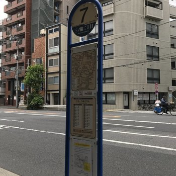 6〜7分歩いたところにバス停!