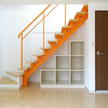 オレンジの階段がポイント!