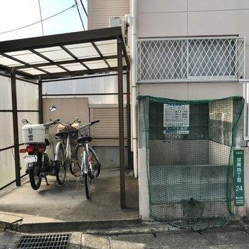 駐輪場、ゴミ置き場もありますよ