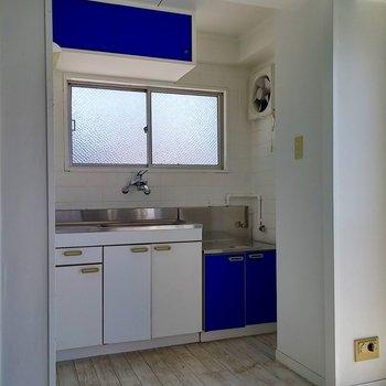 キッチンは青いです