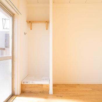 洗濯機置き場はベランダの横に。※写真は別室です