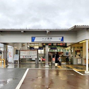 駅周辺は落ち着いています。コンビニ、パン屋さんなど出勤時にも嬉しいお店が揃っていました。