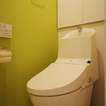 トイレ、グリーンがいいね!