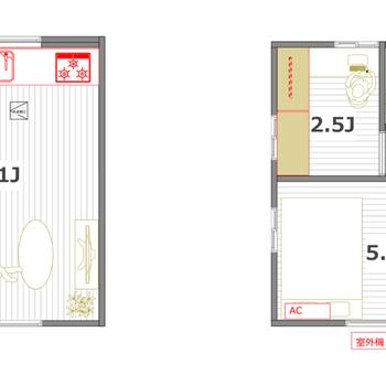 2階建てのテラスハウス、2階には琉球畳を◎