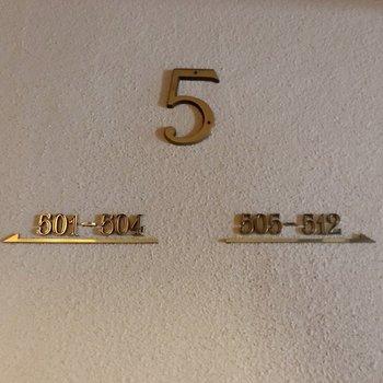 512号室は右の方なのね