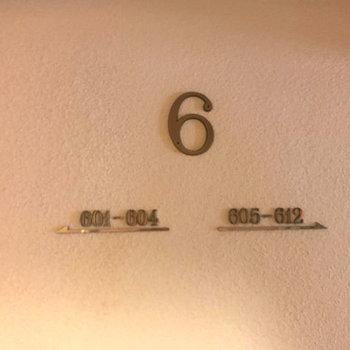 ホテルでよく見る。