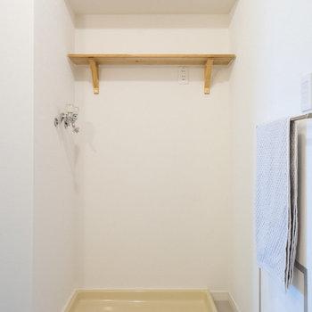 洗濯機置き場はこちら