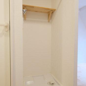 洗濯置き場もしっかり室内に