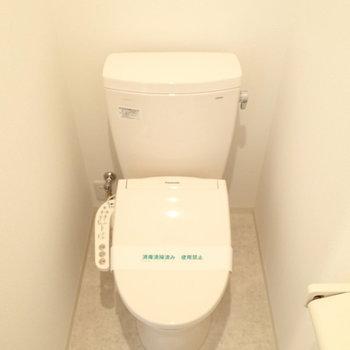 トイレもウォシュレット付きのものになりました。