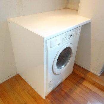 ドラム式の洗濯機がついてくる!
