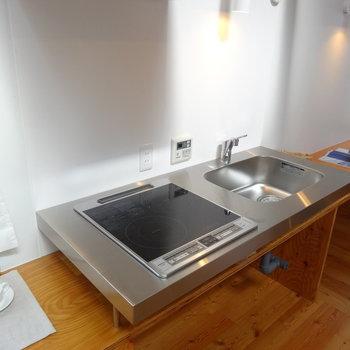ぼんっと、キッチン ※写真は前回募集時のものです