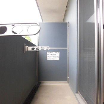 バルコニー広めです※写真は別室、間取り反転です