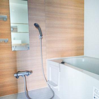 お風呂もゆったり空間で追い炊きと乾燥機♪※前回募集時の写真になります