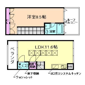 2階に浴室があるんです!
